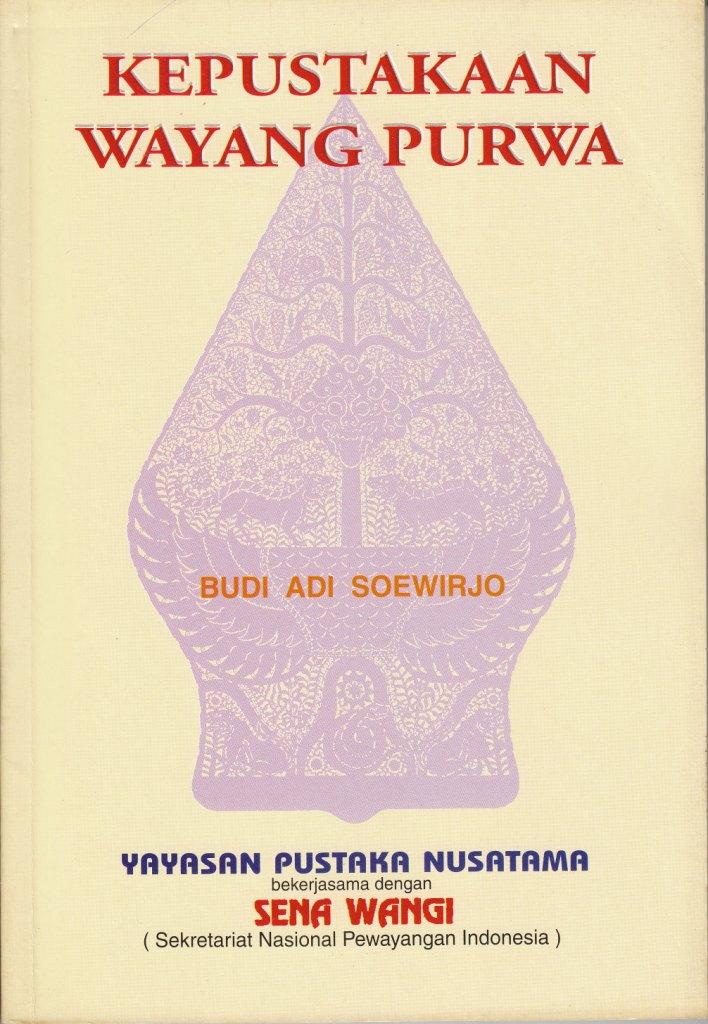 Ebook Wayang Purwa