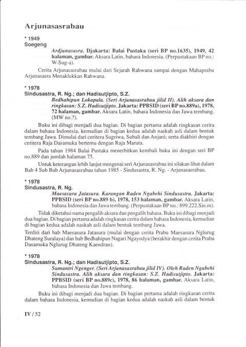 Buku KEPUSTAKAAN WAYANG PURWA (JAWA) - Bab 4.2 Cerita Wayang (Bukan Komik) Ardjunasasrabau - oleh Budi Adi Soewirjo - tahun 1995.