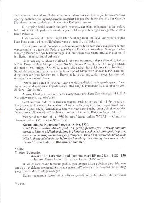 Buku KEPUSTAKAAN WAYANG PURWA (JAWA) - Bab 5 Kepustakaan Pedalangan - Sub Bab 2 Periode Awal 1970 an sd akhir 1980 an - oleh Budi Adi Soewirjo.